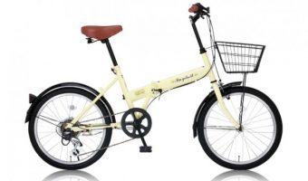 おしゃれなレイチェル自転車の魅力に迫る!自分にあった自転車の選び方