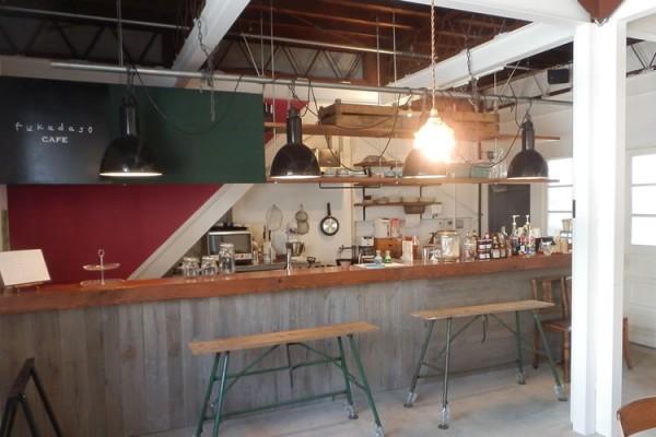 http://fukadaso.com/cafe.html
