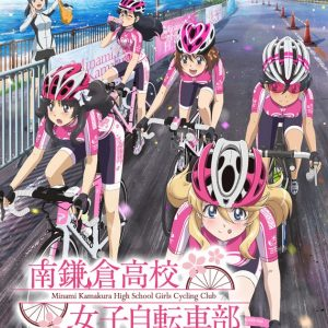 http://minakama-anime.jp/