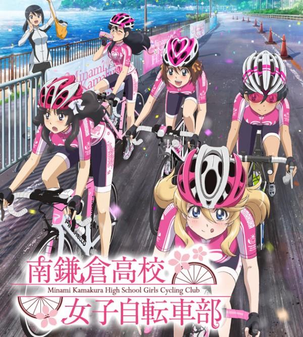 「南鎌倉高校女子自転車部」ってどんな作品?今年期待の最新アニメ