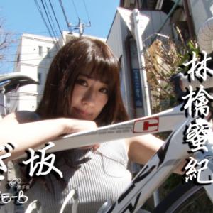life-b.jp